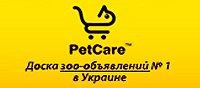 Портал по зоотоварам в Украине